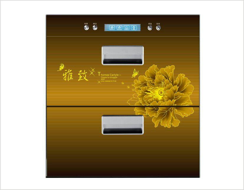 雅致消毒柜-湖南省明兴先科家用电器有限公司